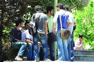 هفت خان مشکلات برای عدم به کارگیری جوانان