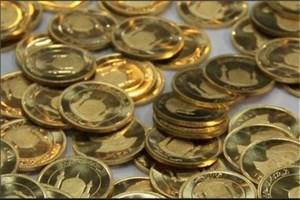 چند سکه حراج شد؟