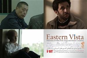فیلمهای کوتاه خارجی بخش «جلوه گاه شرق» جشنواره جهانی فجر اعلام شد