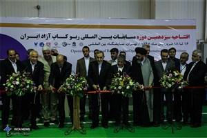 RoboCup Iran-Open 2018 Kicks off in Tehran
