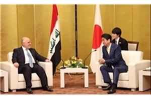 دیدار نخست وزیر عراق با همتای ژاپنی خود