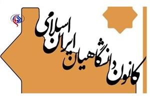 حمایت از کالای ایرانی؛ تقویت عزت و اقتدار ملی /وظایف 10گانه دولت برای تحقق شعار سال