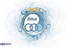 استقلال و شانس نقل و انتقالاتی/هیچ کس نیست!