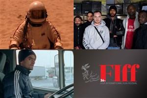 ۱۲ فیلم کوتاه خارجی بخش «سینمای سعادت» جشنواره جهانی فجر انتخاب شد