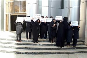 دلایل تجمع اعتراضی مدیران اجرایی مراکز بهداشت استان خوزستان