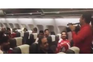 جشن  بازیکنان پرسپولیس در هواپیما
