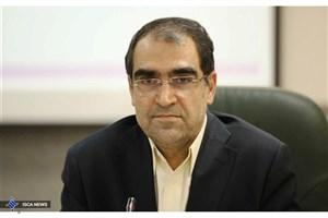 مشکلات بیمارستانهای دانشگاه علوم پزشکی تهران بررسی شد