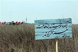 اردوی راهیان نور دانشگاه آزاد اسلامی