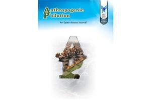 دومین شماره مجله تخصصی دانشگاه آزاد اسلامی واحد اردبیل منتشر شد
