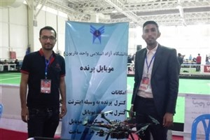 Shiraz IAU Students Create Flying Smartphone