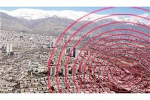 ایران در سال ۱۳۹۶ بیش از ۱۸ هزار بار لرزید