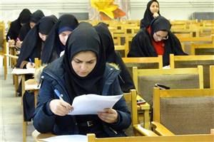 منابع آزمون معارفی مرحله دانشگاهی جشنواره قرآن و عترت اساتید اعلام شد