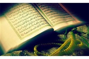 اعمال شب بیستوهفتم ماه رجب/روزه گرفتن و خواندن زیارت حضرت رسول(ص)