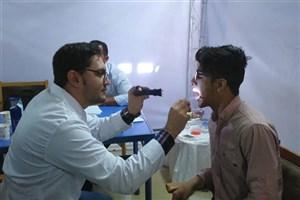 ارائه خدمات اولیه سلامت در دانشگاه تهران