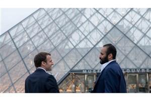 صدور سند راهبردی بین فرانسه و عربستان