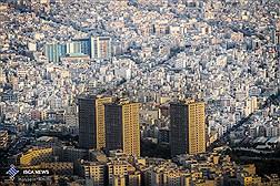 تهران از نمای بالا ...