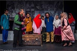 دو اجرایی شدن نمایش «بنگاه تئاترال» در روزهای پایانی هفته
