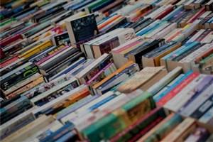 کتاب های ترجمهای پرفروش عیدانه کتاب معرفی شدند