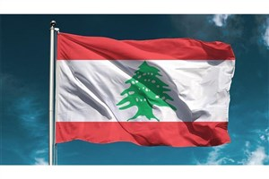 شورای امنیت در برابر تهدیدات اسرائیل علیه لبنان سکوت نکند