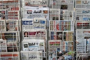نگاهی به گزیده روزنامه های عربی