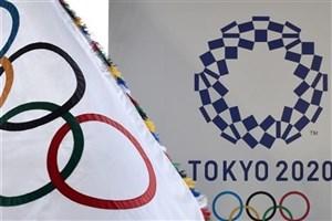 رونمایی از شعار حمل مشعل المپیک ۲۰۲۰