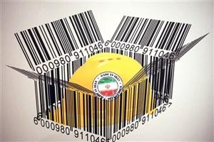 رشد قارچ گونه برندهای خارجی پس از برجام در ایران/ جای خالی حمایت از تولیدکننده ایرانی
