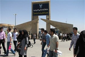 راه اندازی «کلینیک صنعت» در دانشگاه آزاد اسلامی بروجرد