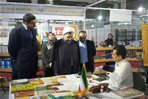حضور 4 ناشر ایرانی در نمایشگاه کتاب تونس