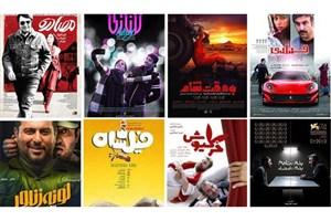 رقابت «لاتاری» و «به وقت شام» برای جایگاه دومین فیلم پُرفروش اکران نوروز