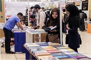 «نه به کتاب نخواندن»  شعار نمایشگاه کتاب امسال شد