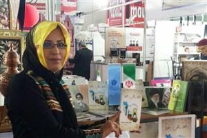 «رحلۀ بألف رحلۀ» درنمایشگاه کتاب تونس رونمایی شد