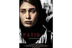 رقابت «پاسیو» در بخش مسابقه جلوهگاه شرق جشنواره جهانی فیلم فجر