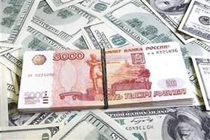 جدیدترین نرخ ارزهای دولتی اعلام شد/ رشد 14 ارز بانکی + جدول