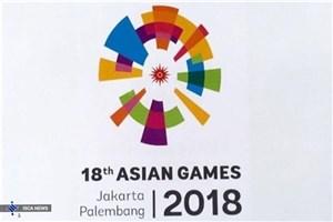 ارسال لیست اولیه پزشکان اعزامی به بازیهای آسیایی ۲۰۱۸