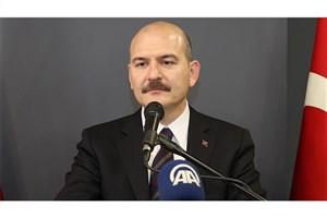 شنود مکالمات وزارات کشور ترکیه