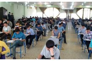 امروز؛ آخرین مهلت ثبتنام در مدارس سمپاد