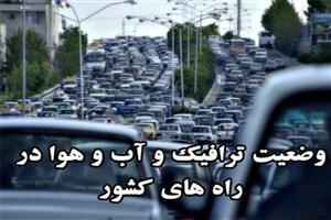 اعلام آخرین وضعیت جادههای ترافیکی کشور/ محدودیت تردد در محورهای هراز و کندوان