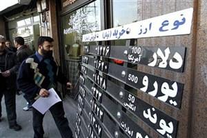تهیه ارز مسافران نوروزی از صرافیهای مورد تأیید بانک مرکزی