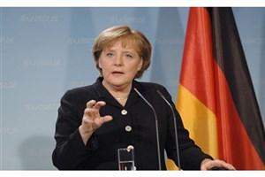 آلمان مصمم به حفظ برجام است