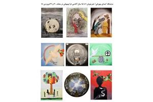 محک میزبان مجموعه نقاشی های کودکان در حمایت از بیماران سرطانی شد