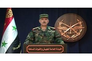 ارتش سوریه رسما آزادی غوطه شرقی را اعلام کرد