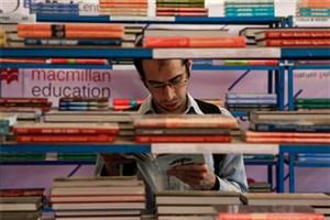 حضور  25 ناشر خارجی در نمایشگاه کتاب تهران