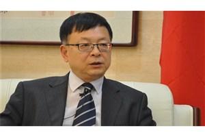 سفیر چین در تهران: کشورها باید به تمامیت ارضی سوریه احترام بگذارند