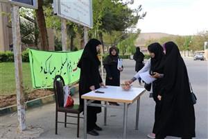 برگزاری جشن مبعث محمدرسول الله(ص) در دانشگاه آزاد اسلامی واحد مهاباد