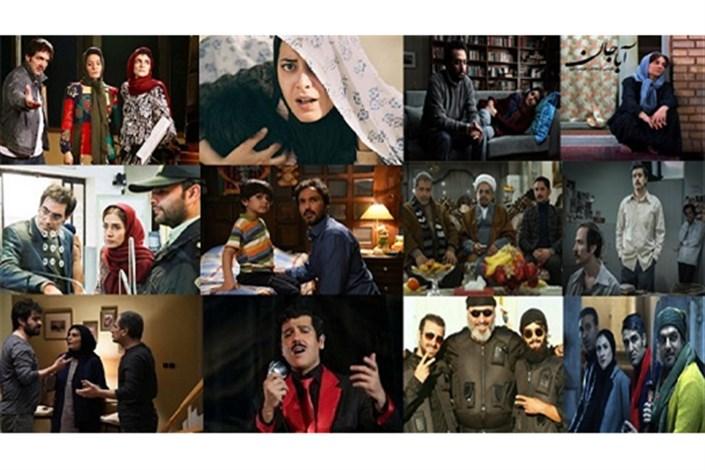 اکران برگزیده ای از فیلم های جشنواره فجر 96 در ارتش