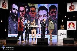 اختتامیه هفته هنر انقلاب اسلامی