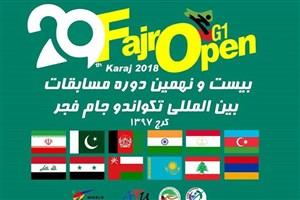 اعلام آمادگی ۲۴ تیم برای حضور در مسابقات بینالمللی تکواندو جام فجر