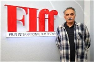 اعلام سرفصل جلسات آموزشی جشنواره جهانی فیلم فجر