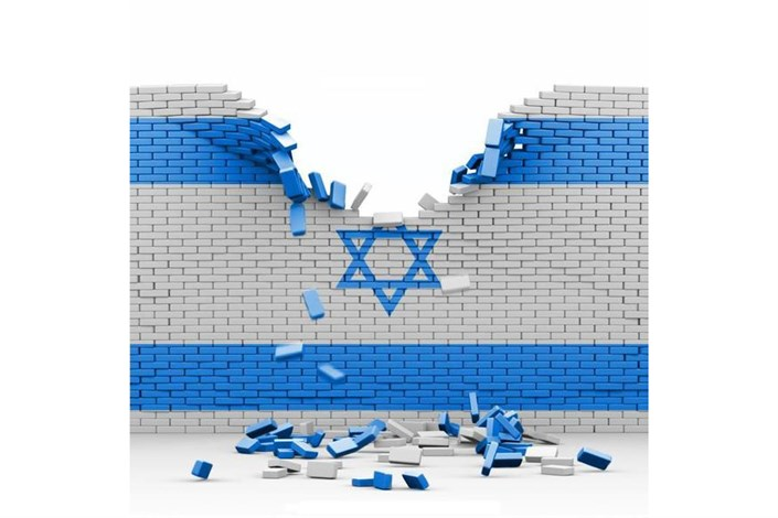 سقوط اسرائیل