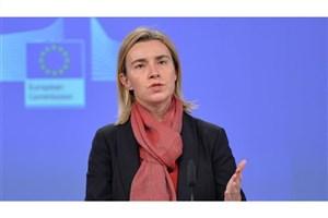 دپو                                          اروپا اجازه نمیدهد دیگران درباره تجارتش با ایران تصمیم بگیرند